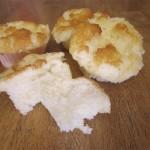 Pineapple Angel Food Muffins